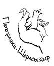 Общественное объединение инвалидов «Подранки (Шарасыздар)