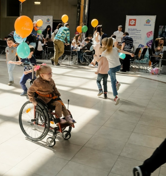 International Summer Convention on the Rights of Persons with Disabilities